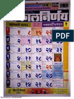 Kalnirnay Marathi - 2017.pdf