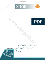 Manual X100 EU4 Siemense X100RM1C61