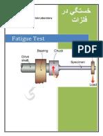 Fatigue Test.pdf