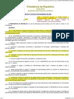 2005-D5378-GESÚBLICA