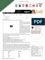 ज-योतिष-सीखें-भाग-1-HindiLok.pdf