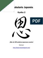 Lista de Kyoiku kanji - Lista de Kanji de la escuela 2.pdf