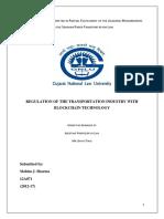 Transportation Law Dissertation 12A071