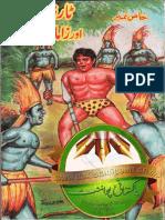 Tarzan aur Zamar Dewta.pdf