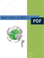 Open Letter to CEOs in Japan
