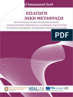 00_master_document_interractive.pdf