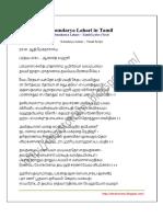 Soundarya-Lahari-in-Tamil.pdf