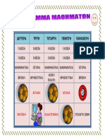 Program Ma
