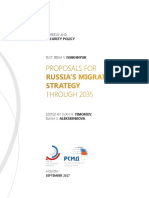 Proposals for Russia's Migration Strategy through 2035