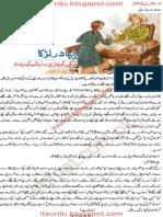 Bahadur Larka By Abdul Munaf.pdf