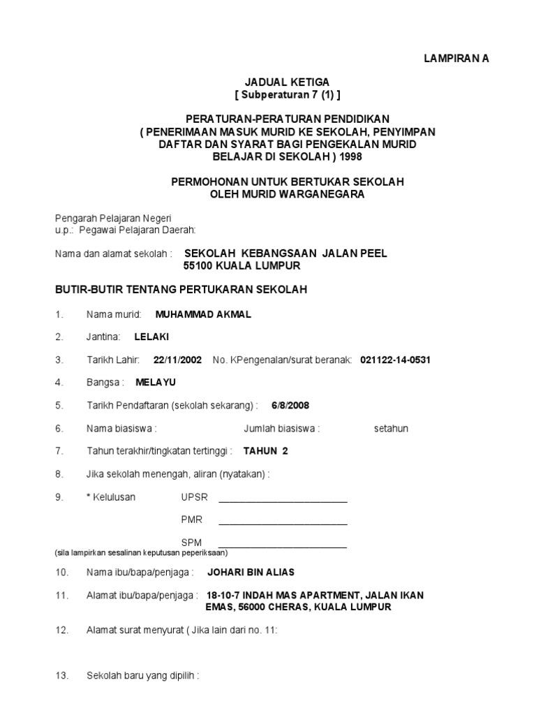 Surat Permohonan Pertukaran Nama Selangor B