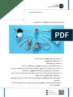 thermocoupl (2).pdf