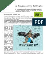 Review Yerus Goes to Jerusalem - Ahbar Ha'Eir