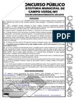 Consulplan 2010 Campo-Verde-mt Professor-matematica Prova