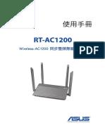 T10830_RT-AC1200