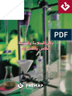 DVD.014arabe