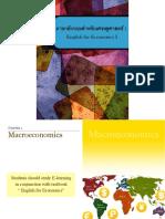 EL241.pdf