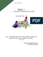356860127 Optional Integrat Mate