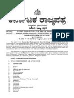 Karnataka Building Bye-Laws 2017