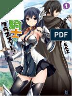 [K-VT] Himekishi Vol. 01