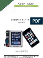 1_split_mini2440_manual_20100609