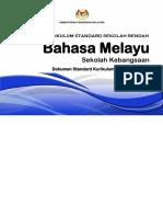 1 Dskp Kssr Semakan 2017 Bahasa Melayu Tahun 2