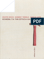 Keimena gia ten ergasia kai ten krise - gruppe Krisis, Trenkle.pdf
