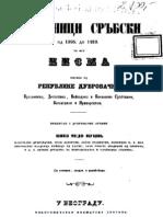 Spomenici Srbski republike Dubrovačke od 1395 do 1425