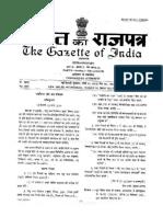 ABC_revised_rules_2010.pdf