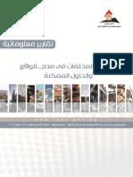 waste-problem.pdf
