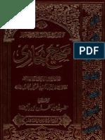 Sahi Bukhari Shareef- Urdu Volume 1