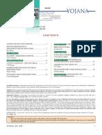 Yojna-July-09-Infrastructure.pdf