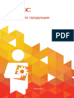 Study Book 8th Edition Электротехническом Ukr