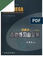 242458004 112804583 Complete Etudes for Guitar Tarrega PDF