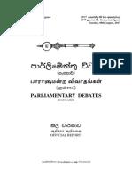 Hanzard Sri Lanka parliament Tuesday, 08th August, 2017