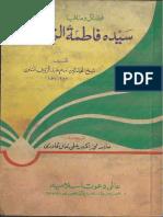 SyedaFatimaTuzZahrar.aByImamAbdulRaufManavir.aTr.pdf