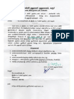IndiaSudar SEBLA - Karur Dt Approval From Education Dept - High Schools - Academic Year 2017-18
