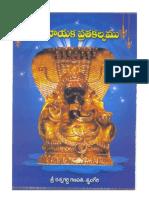 sgv vinayaka vratam.pdf
