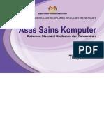 DSKP KSSM Tingkatan 1 Asas Sains Komputer