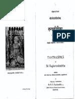 Tantra Dipika of Sri Raghavendra Tirtha