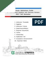2017_2grad_semaster_guide_en.pdf