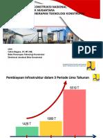 2017 02 Balai PTK Sosialisasi