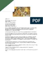 Naanagiya nee.pdf
