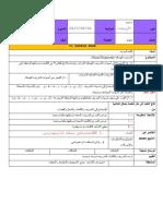 1a4 Arab Rabu m33