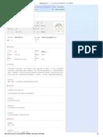 chenqun.pdf