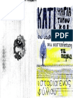 psaria.pdf
