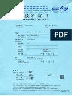 Calibration Certificate 17