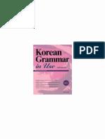 Korean Grammar in Use (Advanced)