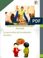 taller_de_evaluacion_argumentada.ppt