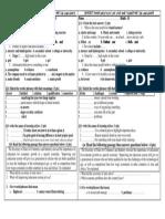 امتحان شهري أول.pdf